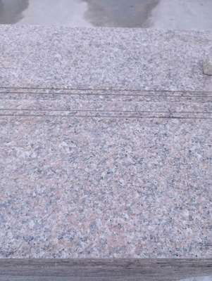 樱花红石材踏步石